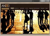 ANDCI sviluppato dal Team dell' Informatico Agenzia Web a Teramo